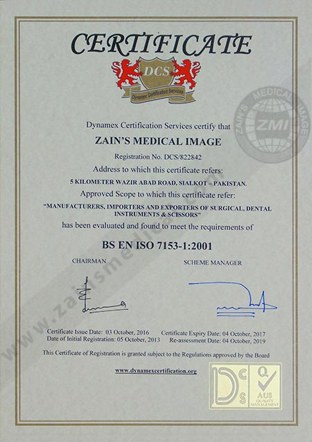 ISO-Zains-Medical-Image-BS-EN-ISO-7153-1-2001